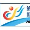 2012第18届义乌国际小商品博览会