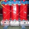 重庆干式变压器厂家直销  干式变压器价格  SCB10干式变