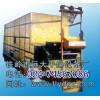 铁岭远大专业销售2015吉林RFL系列燃煤热风炉