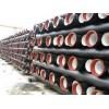 福建高质量的球墨铸铁管供应出售_福州球墨铸铁管批发价格